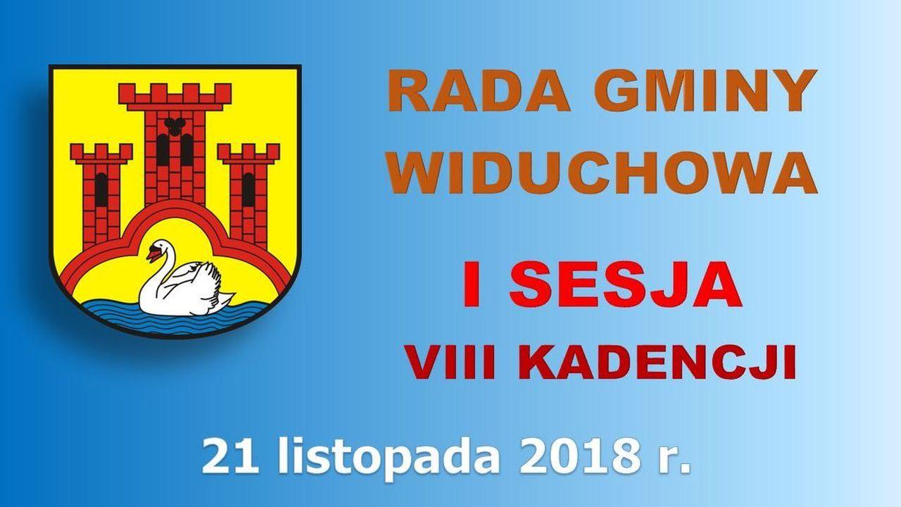 widuchowa/1_sesja_widuchowa_VIII_kadencji.jpg